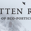 Written River Winter 2015 Issue | Now Available!